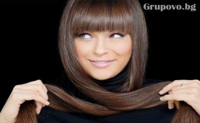 Терапия за възстановяване на коса с Milk Shake от салон Дима