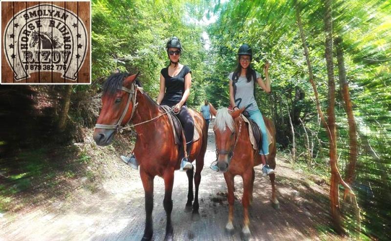 3 часа езда по Еко пътека Каньона на Водопадите, Смолян + обучение от Конна езда Ризов