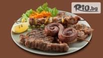 Супер предложение за гладници! Мешана скара 500гр - Свинска вратна пържола, Кюфте, Кебапче, Шишче, от Асенова механа