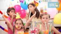 За усмивките на Вашите деца! Детски рожден ден на тематика по избор за 10 деца с меню, украса, покани и подарък за рожденика в Бистро Папи!