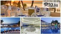 Майски празници в Дидим, Турция! 4, 5 или 7 нощувки на база ULTRA ALL INCLUSIVE в хотел AURUM CLUB MARMARA 5*, от ТА Глобус Холидейс