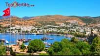 Егейска Турция! 6-дневна екскурзия до Айвалък, Кушадасъ и Бодрум с 5 нощувки + закуски, вечери и включен транспорт