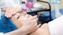 Кислородна терапия за лице или регенерираща терапия за лице с морски колаген в студио за красота Relax Beauty!