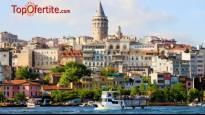 Истанбул за Великден! 5-дневна екскурзия с 3 нощувки + закуски и транспорт