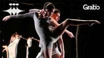 Един изключителен и зрелищен спектакъл на Балет Арабеск! Огледало на времето