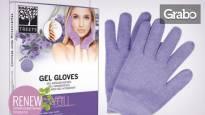 Овлажняващи гел ръкавици или козметични чорапи Treets с етерични масла, или комплект от двете