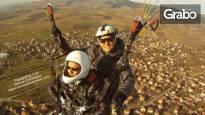 Тандемен полет с двуместен парапланер на лебедка - край София, плюс заснемане с HD action камера
